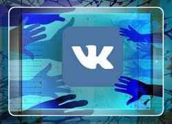 Целевая аудитория в ВКонтакте