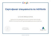 Секреты Google adwords