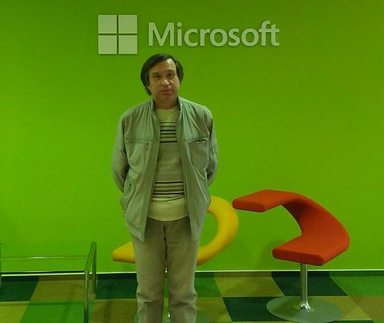 В киевском офисе Микрософта