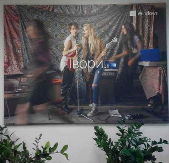 Картины в киевском офисе Микрософта